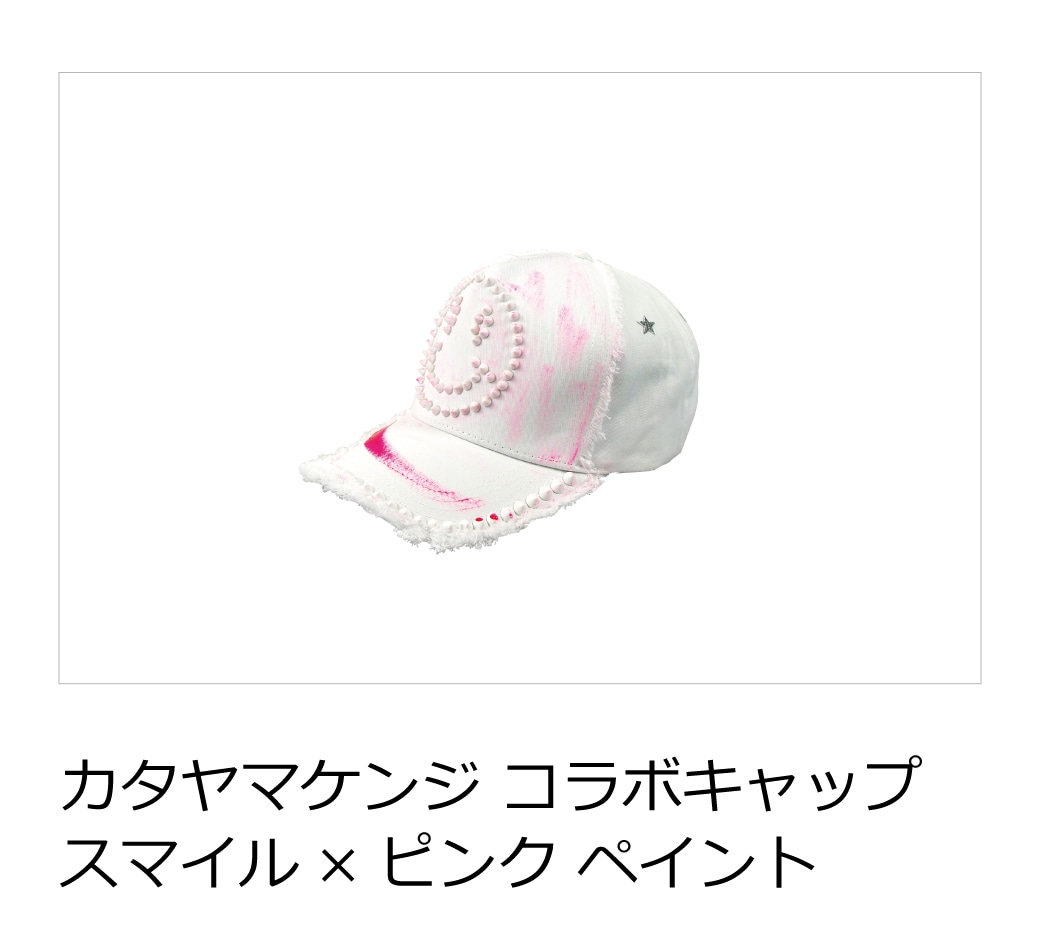 カタヤマケンジコラボキャップ-7023-0105