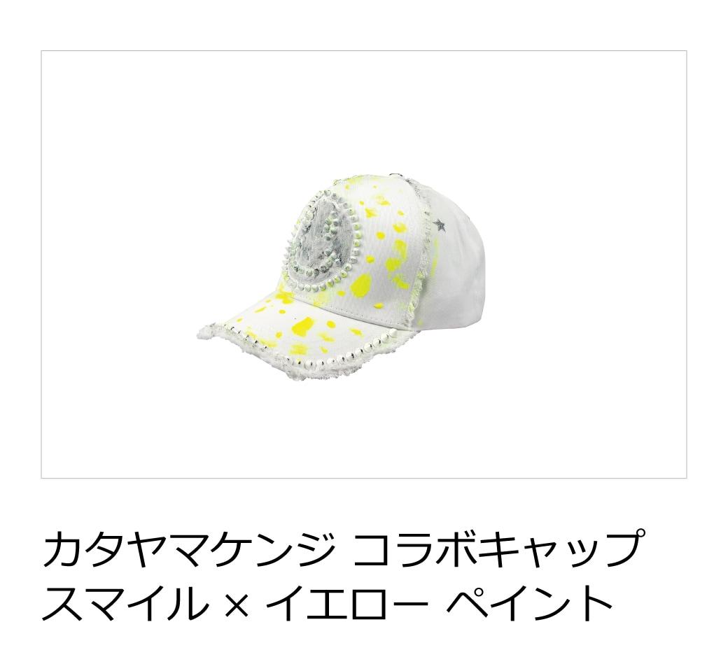 カタヤマケンジコラボキャップ-7023-0106
