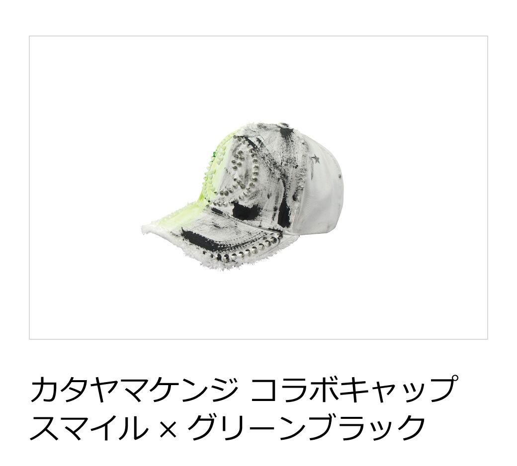 カタヤマケンジコラボキャップ-7023-0107