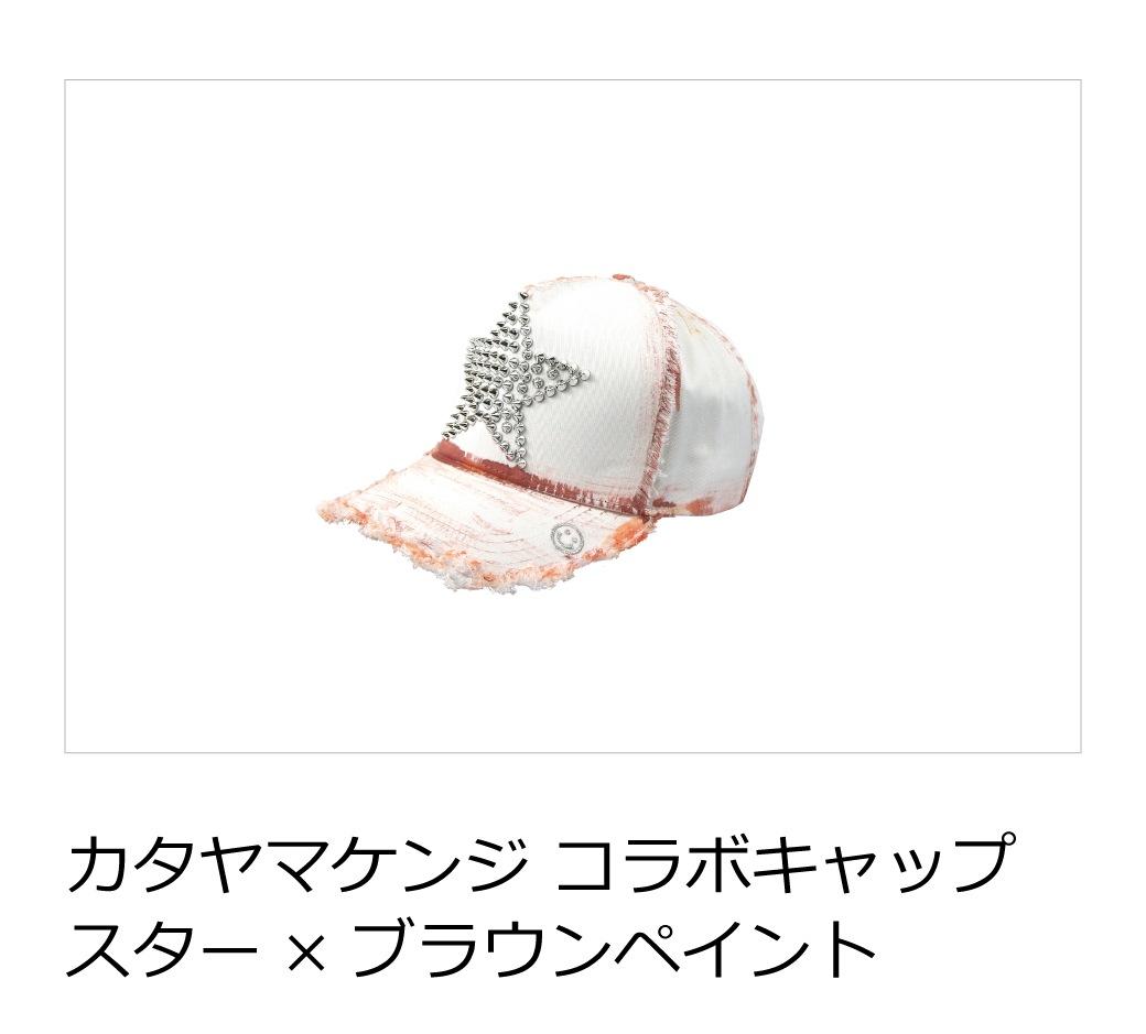 カタヤマケンジコラボキャップ-7024-0109