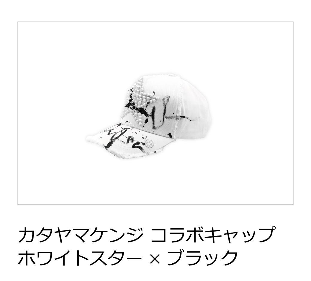 カタヤマケンジコラボキャップ-7040-0102