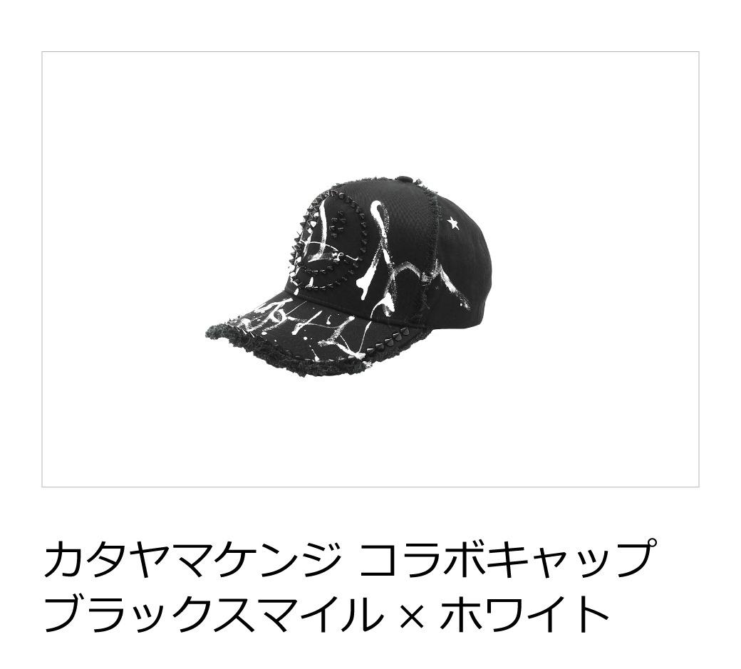 カタヤマケンジコラボキャップ-7040-0201