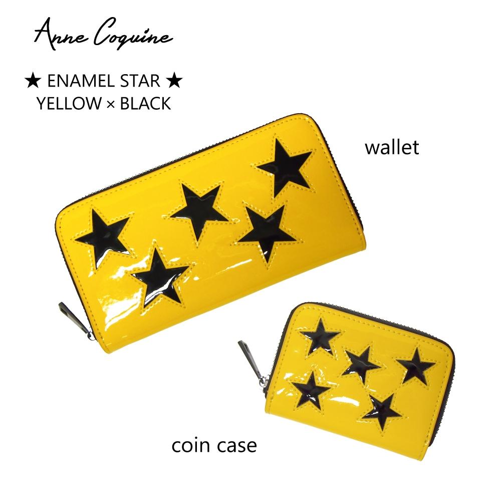 エナメルスター 財布
