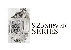 925シルバーシリーズ