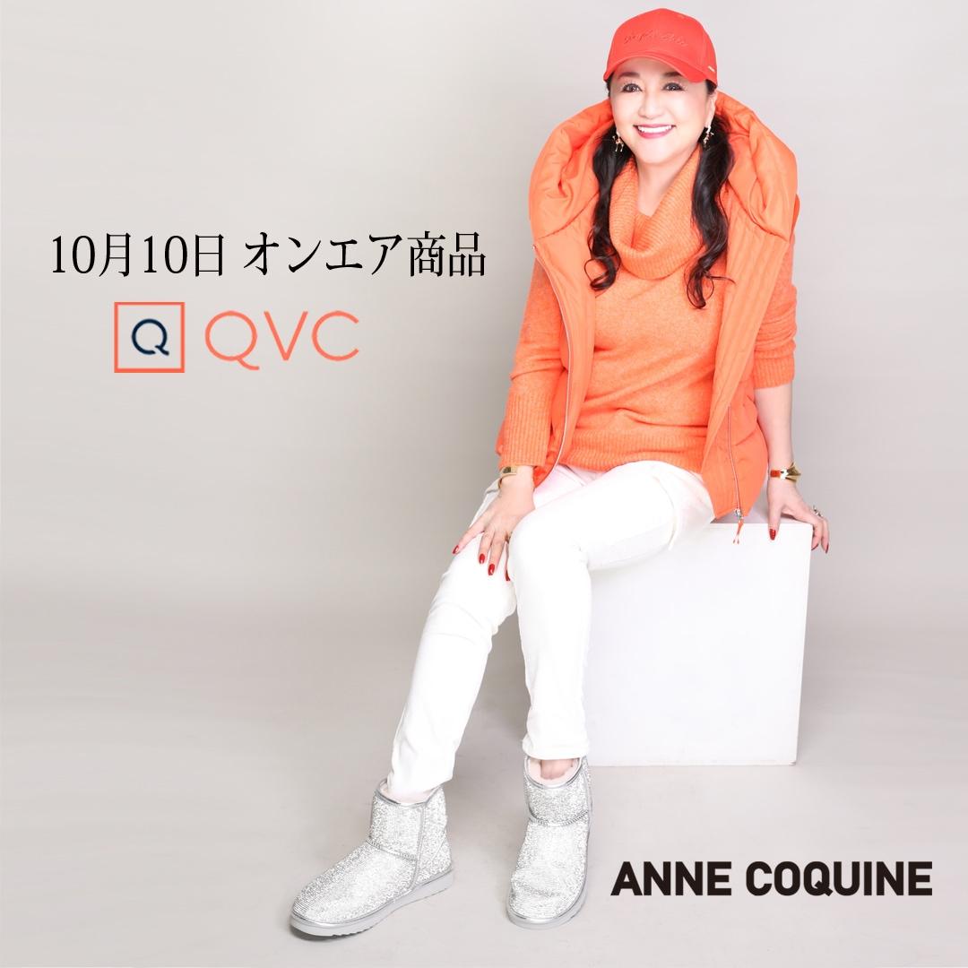 1010QVC
