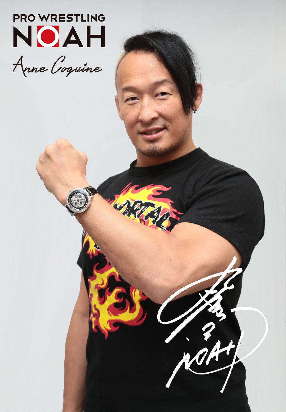 丸藤選手+サイン