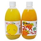 果汁100%ストレートジュース