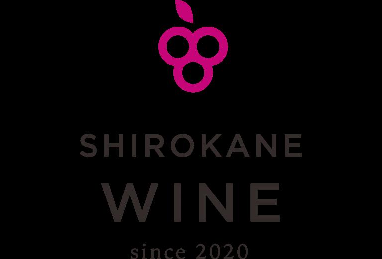 Shirokane Wine