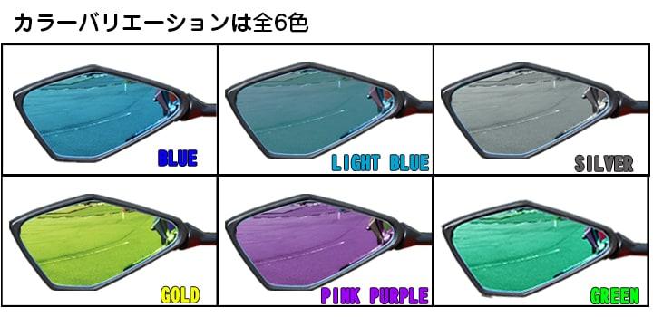 ボディーカラーは全5色