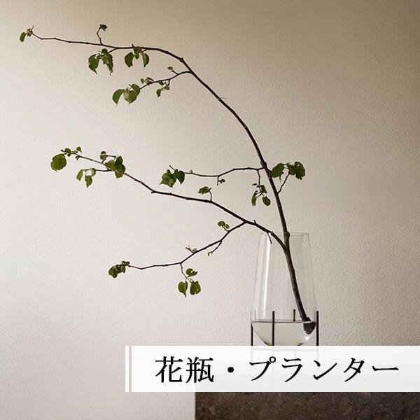 花瓶・プランター