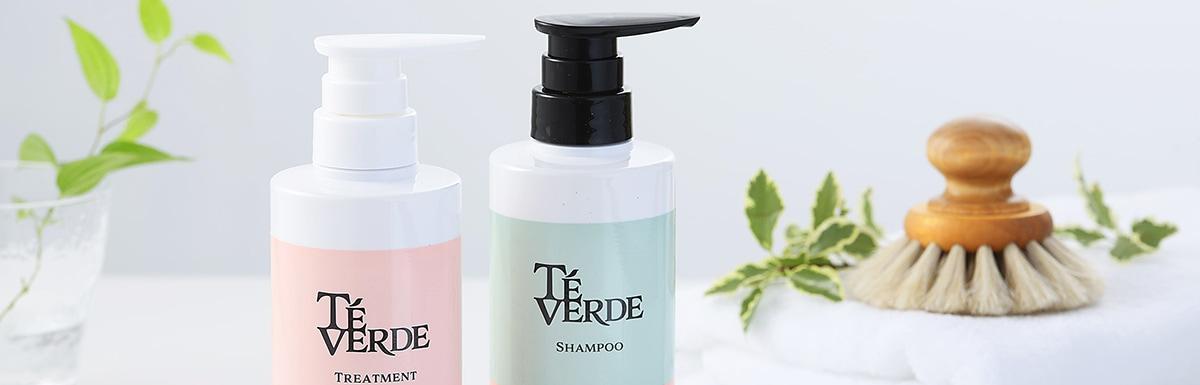 自然回帰・健康志向の高まる中で暮らしを整えるサプリメントシャンプーTE VERDE(テヴェルデ)