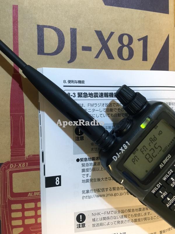 DJ-X81