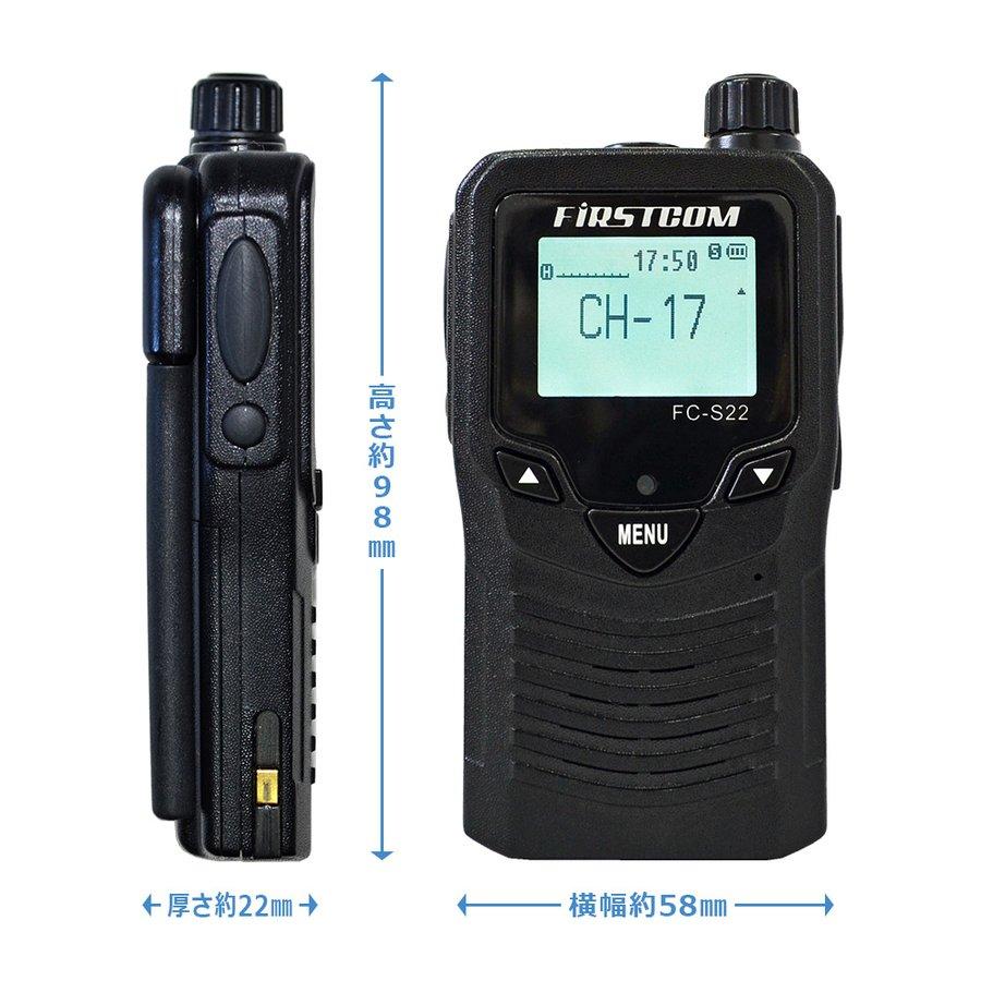 FC-S22 寸法
