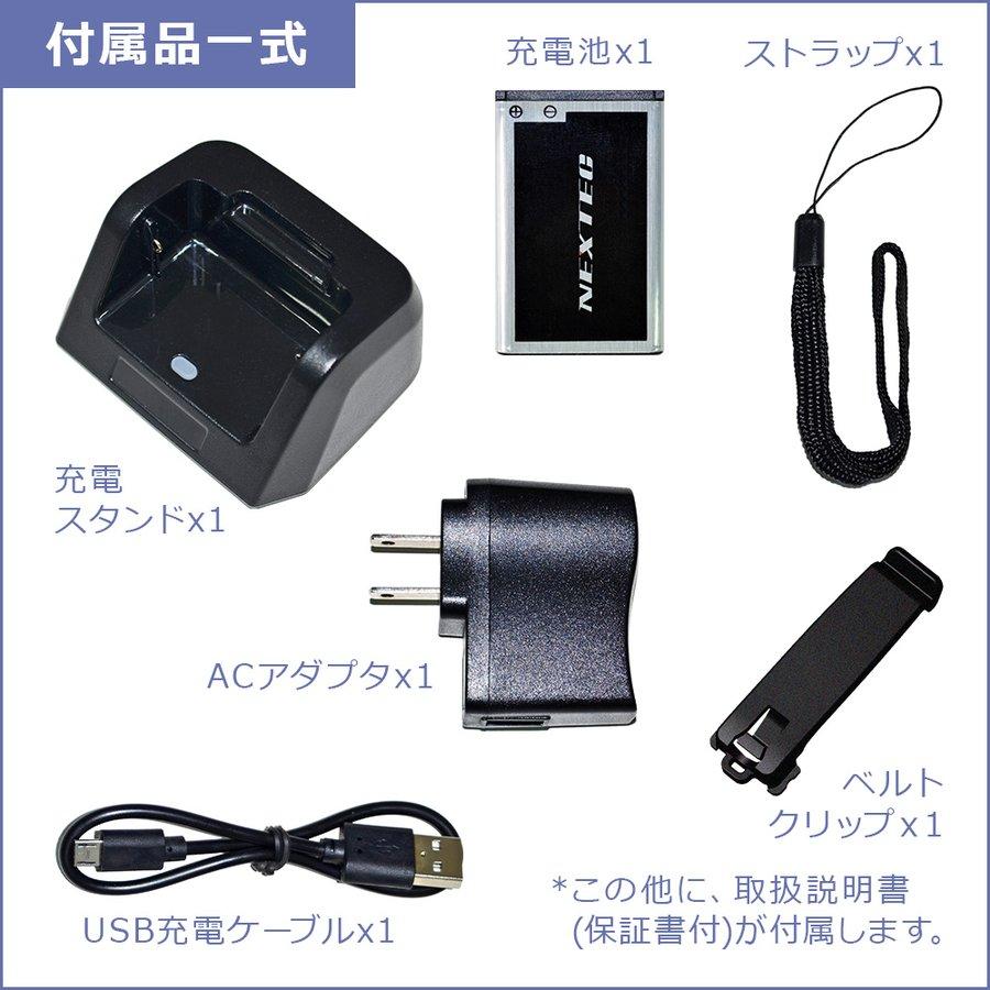 FC-S22 付属品