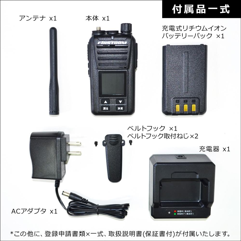 FC-D301付属品