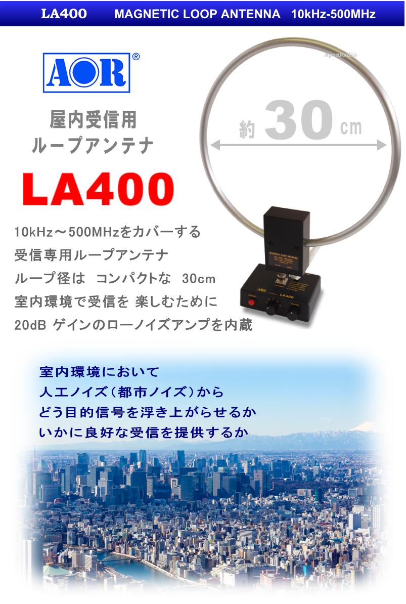 LA400