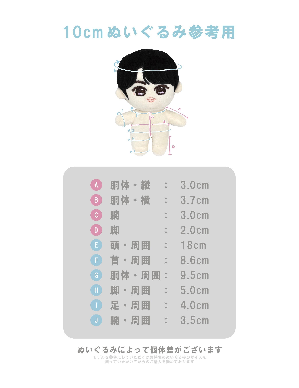 商品名_origoo