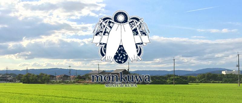 女性のために作られた新しいワークウェア「monkuwa」