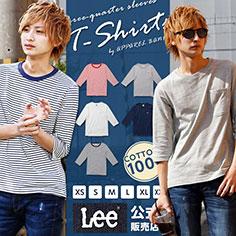 Lee(リー)Tシャツ