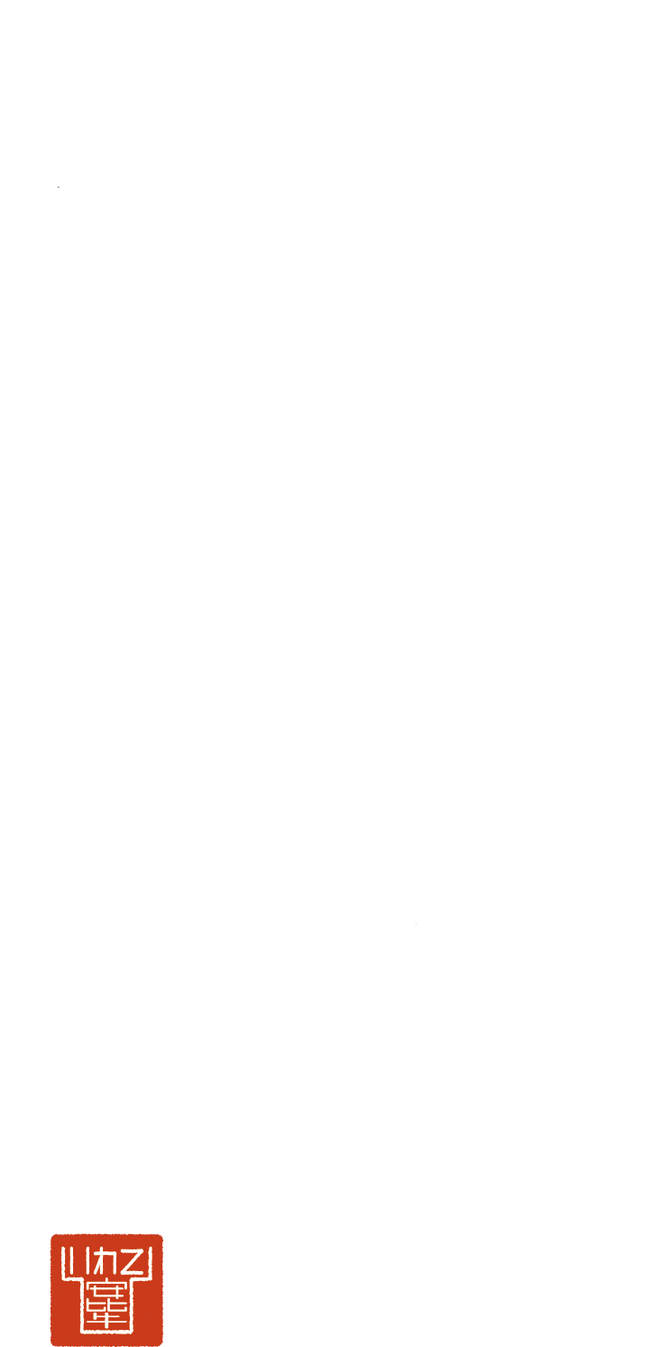 安比牛ロゴ