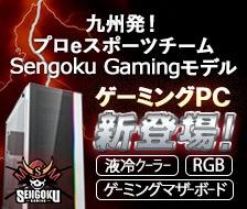 ゲーミングPC カスタマイズ可能ゲーミングデスクトップパソコン