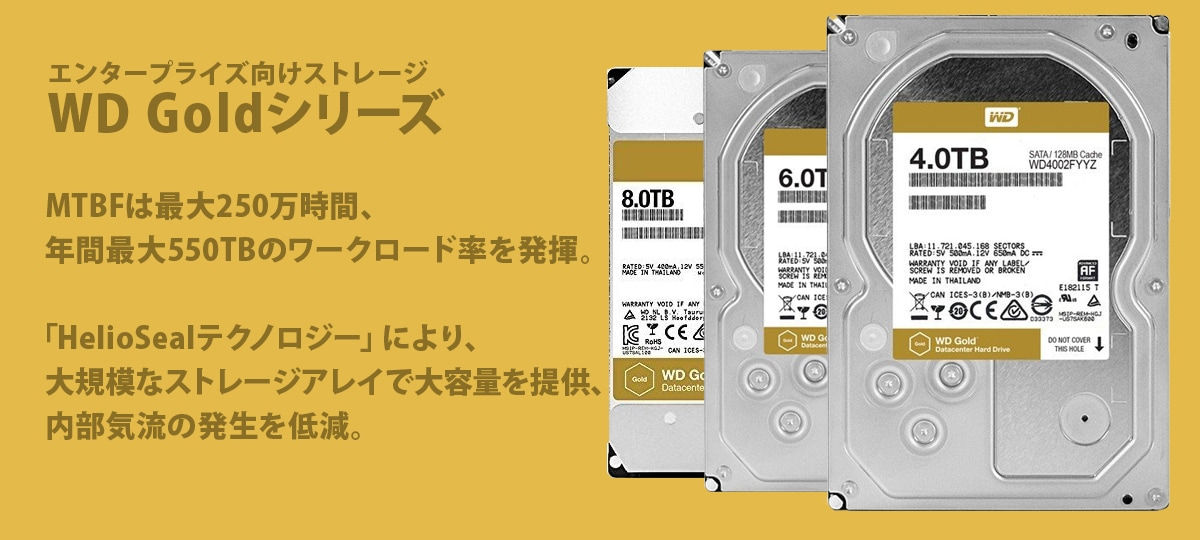 HDD--Gold