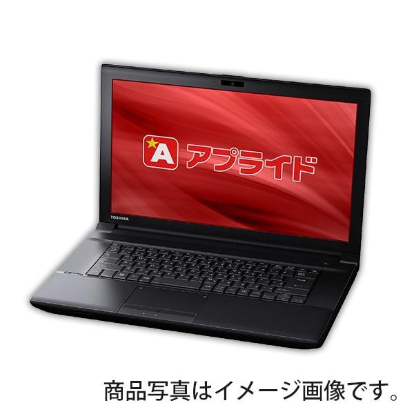 アプライドBTOパソコンが選ばれる8つの理由その2