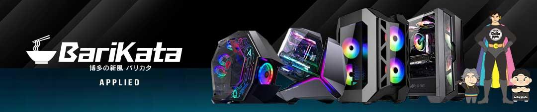 博多の新風 BTOパソコン