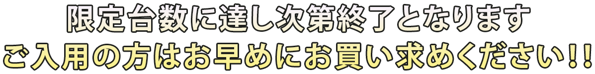 LGgram日本一キャンペーン