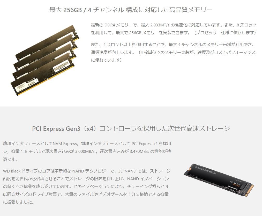 ワークステーション TXT-10920X