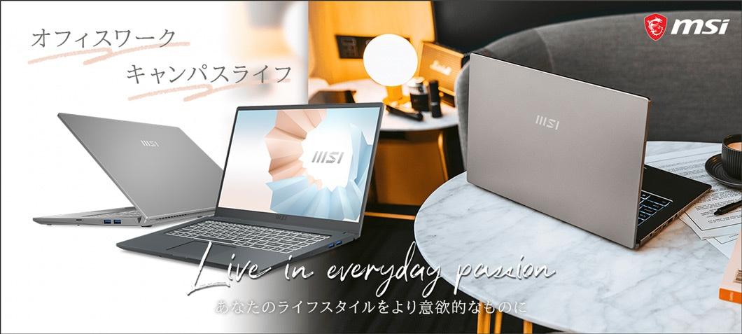 MSIビジネスクリエイターパソコン