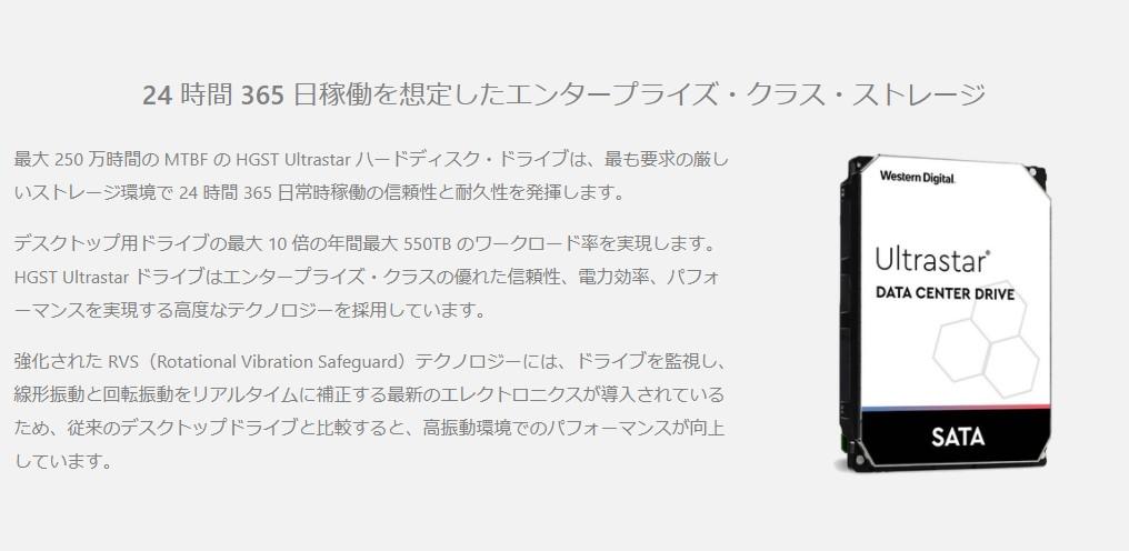 ワークステーション TXT-LS2SQ