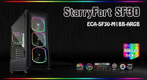 ENERMAX ECA-SF30-M1BB-ARGB