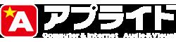 アプライド株式会社 通販 アプライドネット