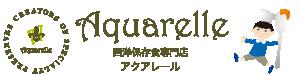 Aquarelle(アクアレール)logo