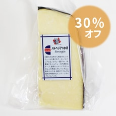 ノルベジアンチーズ