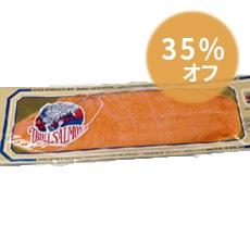 TROLLスモークサーモン700g