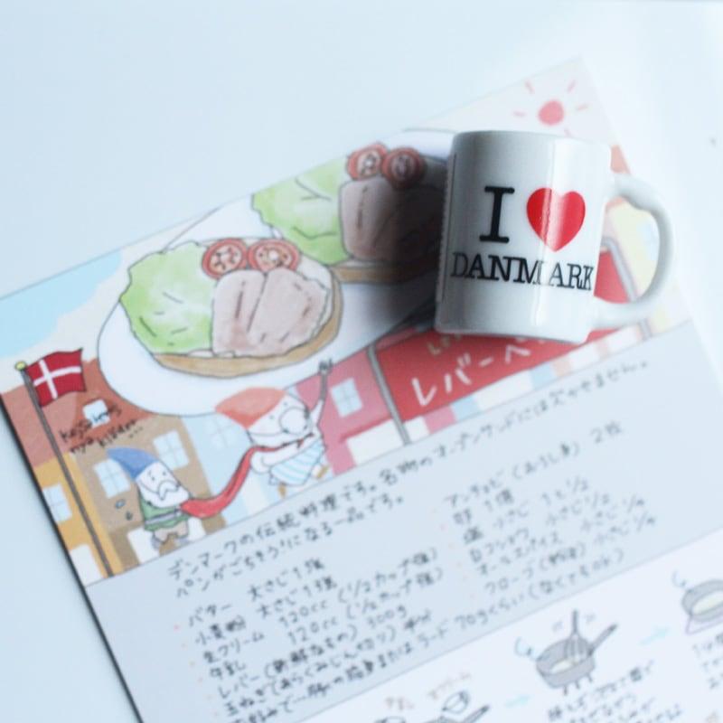 ミニマグカップ型マグネット。メモやレシピを貼り付けるとGood