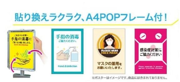 A4POP例画像