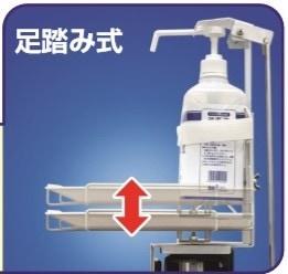 消毒液ボトルポンプのサイズに合わせてトレーの高さを調節できます