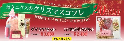 https://gigaplus.makeshop.jp/archjapan2/image/event_bn/171117TOPkofure.jpg