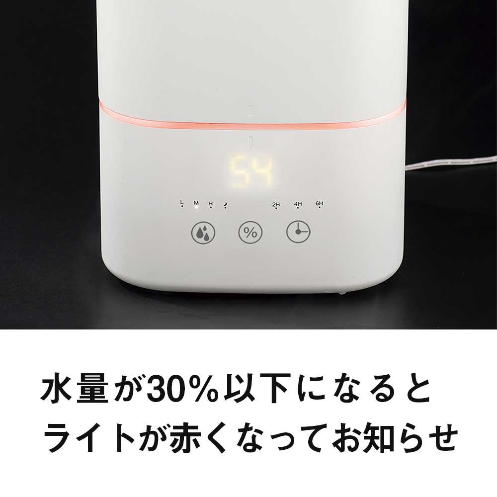 キシマディフューザーKNA88100_03