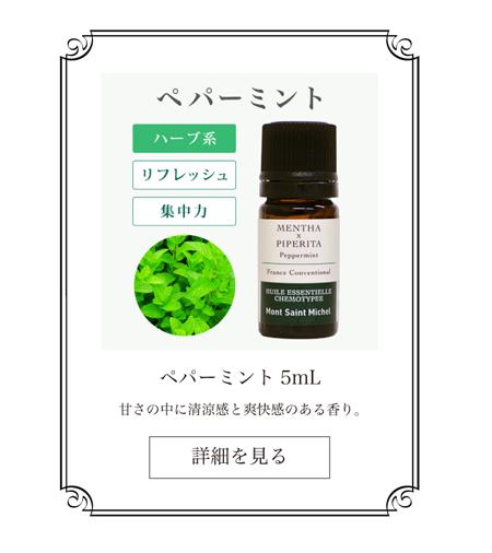 アロマ香り玉10