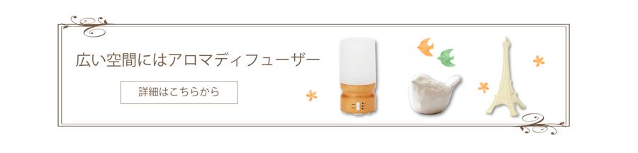 アロマ香り玉12