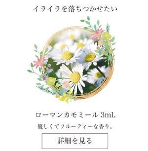 アロマ香り玉7