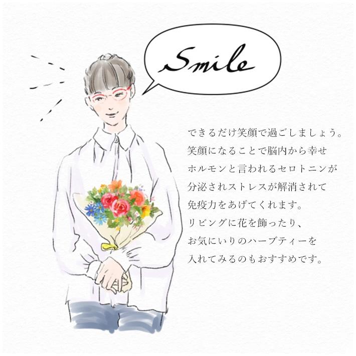 できるだけ笑顔で過ごしましょう。