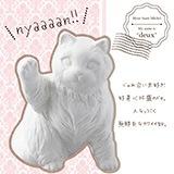 猫型アロマストーンchamchamcat