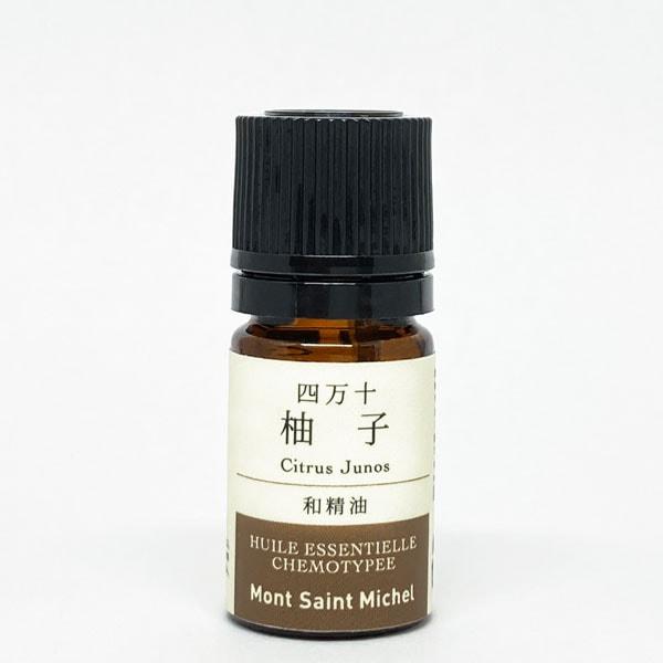 柚子5mL