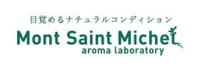 目覚めるナチュラルコンディション Mont Saint Michel aroma laboratory