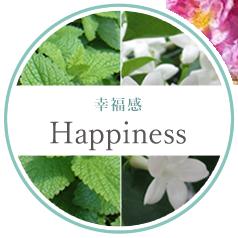 Happiness 幸福感